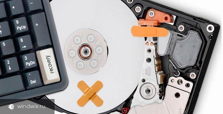 Перестала работать windows 7? Не спешите переустанавливать!!! Прочитайте эту статью и узнайте как сделать восстановление Windows 7 из резервной копии правильно и быстро