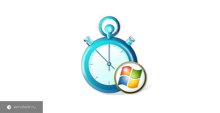 Что такое автозагрузка в windows 7 и как ее правильно использовать?