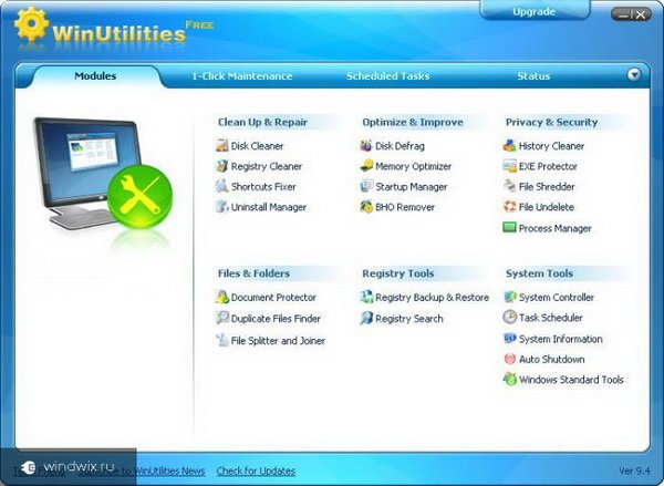 WinUtilities Free