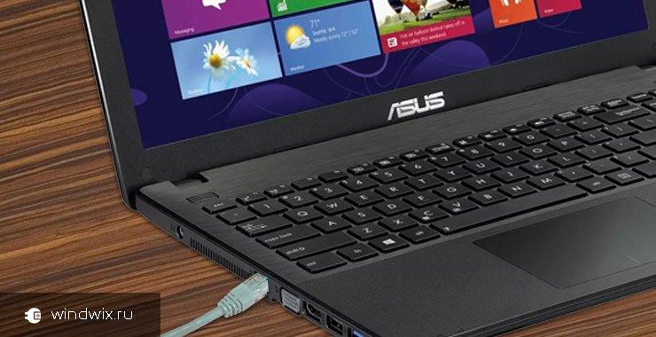 Как подключить два компьютера по локальной сети в windows 7 и зачем вообще это делать?