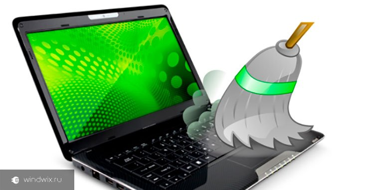 Две лучшие программы для очистки реестра Windows 7