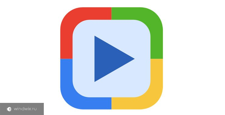Хотите знать, как повернуть видео в Windows Media? Вам сюда!