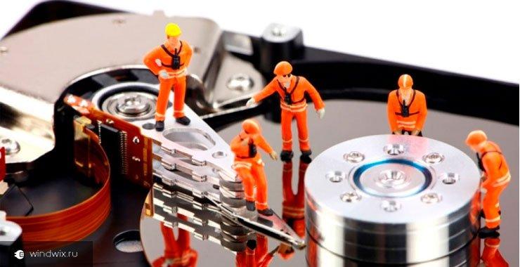 Как протестировать жесткий диск на ошибки при помощи программ и встроенных инструментов windows