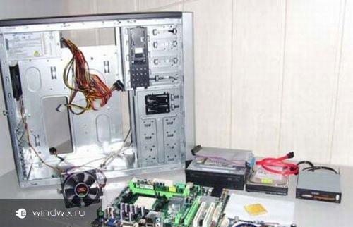Разобранный компьютер