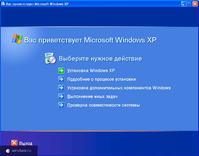при установке Windows XP на компьютер
