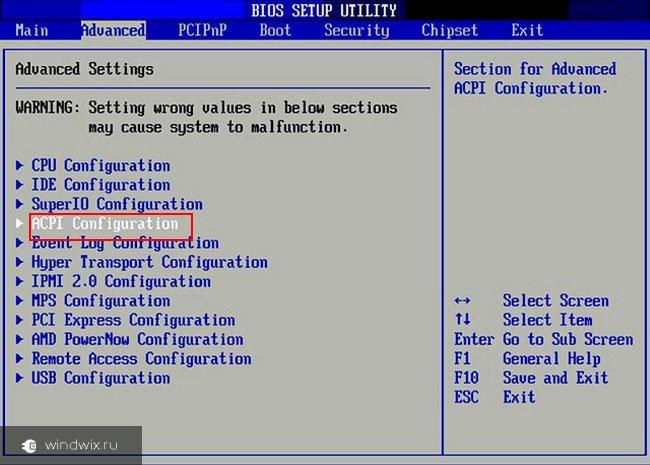зайти в соответствующий раздел компьютера