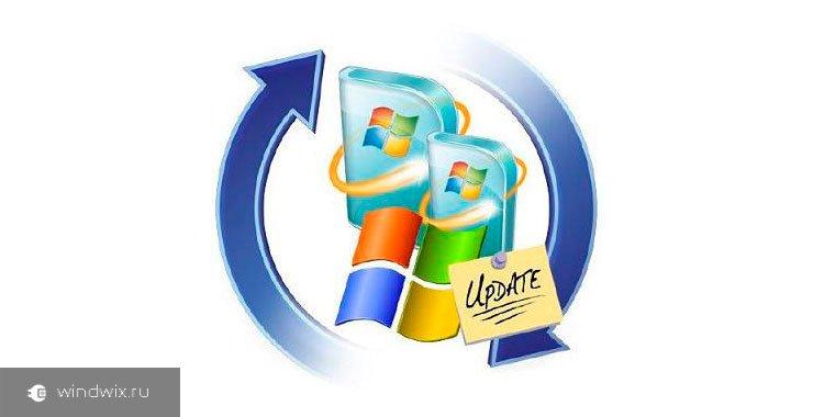 Что означает 8007000e ошибка обновления Windows 7 и как ее исправить?