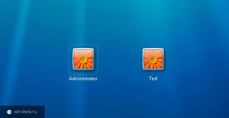 Как зайти под правами администратора в Windows 7 и что означает этот режим