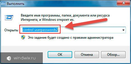 userpasswords2