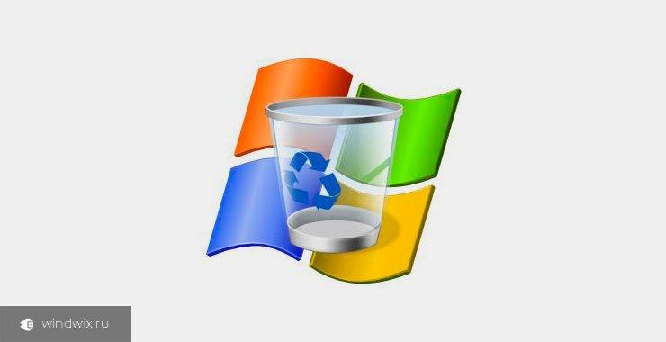 Как удалить любую версию windows через биос и при помощи сторонних программ?