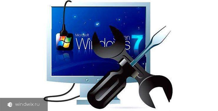 Что такое инструмент MSConfig Windows 7, как его запустить и настроить?