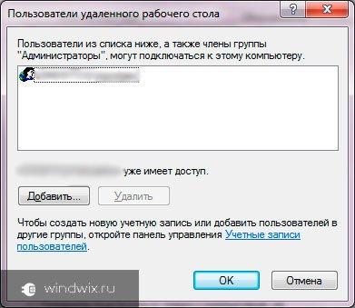 установлен пароль