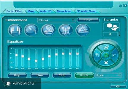 Устройства с поддержкой High Definition Audio