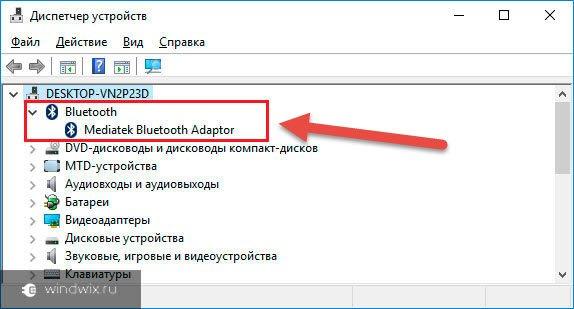 Mediatek Bluetooth Adaptor Driver for Mac