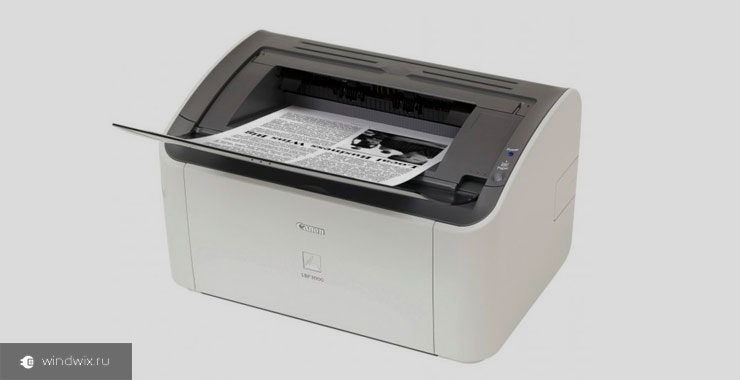 Как установить драйвер для принтера Canon LBP 3000 в Windows? Подробная инструкция