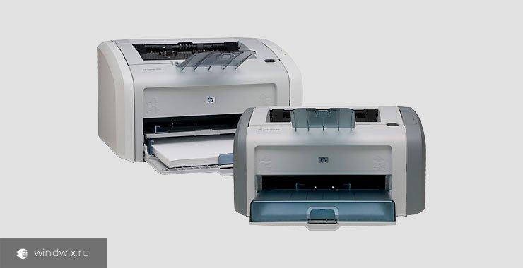 Как скачать и установить драйвер для принтера HP LaserJet 1020 в Windows? Лучшие методы