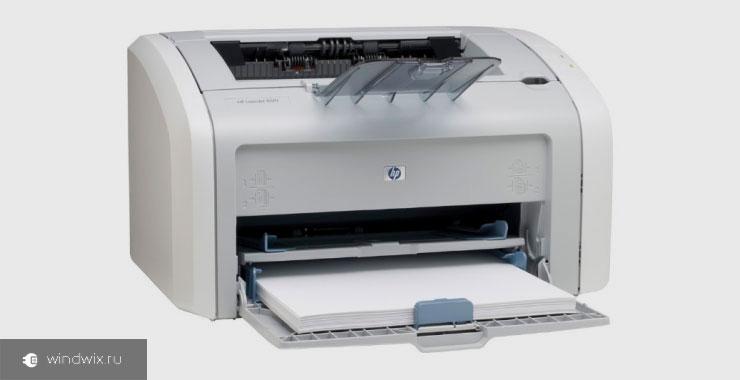 Почему не работает принтер HP 1018? Основные причины и как обновить его драйверы