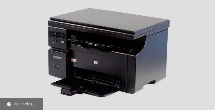 Как скачать и установить драйвер для МФУ LaserJet M1132 MFP в Windows? Подробная инструкция