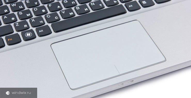 Что такое Synaptics Touchpad драйвер для windows 7? Откуда его скачать и как установить?