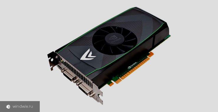 Как обновить драйвера на видеокарту NVIDIA GeForce GTS 450? Лучшие методы