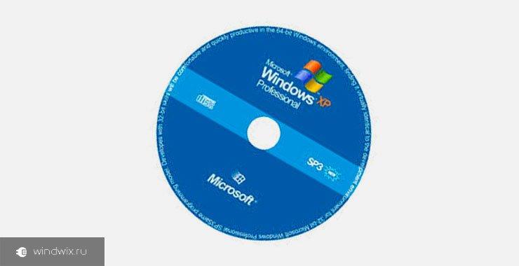 Как скачать и установить любые драйвера для Windows XP SP3?