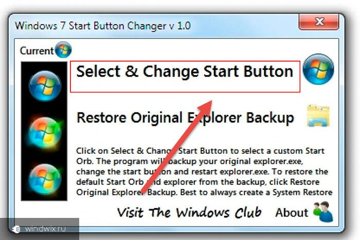 Select & Change Start Button