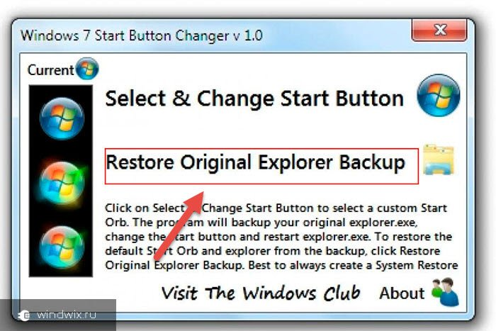 Restore Original Explorer Backup