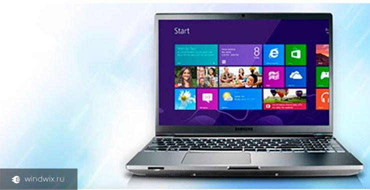 Установка windows 8 на ноутбук— общие рекомендации