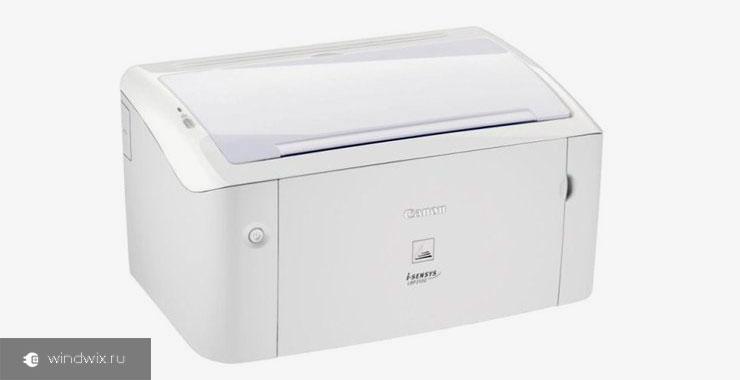 Как скачать и установить драйвер для принтера Canon LBP3010 в Windows? Лучшие методы