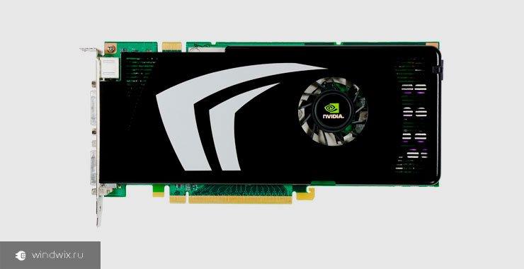 Как обновить драйвера видеокарты NVIDIA GeForce 9800 GT? Скачивание и установка