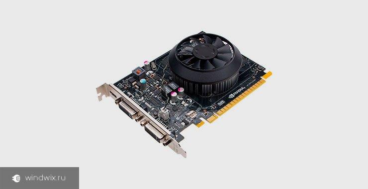 Как обновить драйвера для видеокарты NVIDIA GeForce GTX 750? Лучшие методы