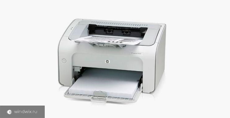 Как скачать и установить драйвер для принтера HP 1005 в Windows? Подробная инструкция