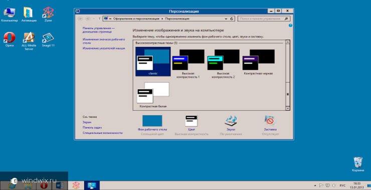 Как установить классическую тему для разных версий Windows и нужно ли это делать?