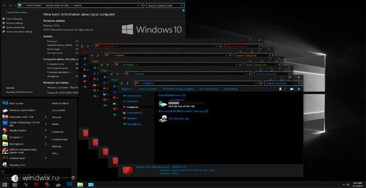 Как установить черную тему в Windows 10? Лучшие методы