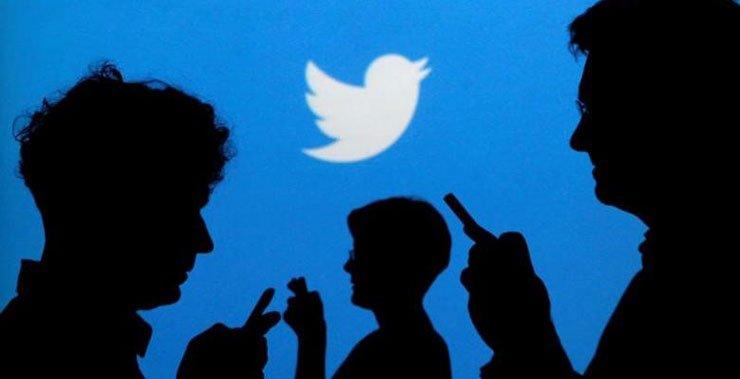 Служба безопасности США провела расследование по факту возможного злоупотребления в деле о вызове в Twitter