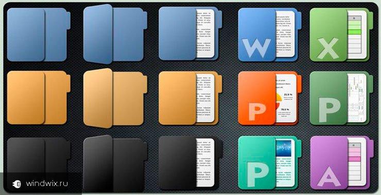 Как поменять иконку папки в windows 7 различными способами?