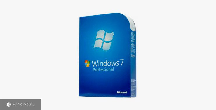 Основные советы и рекомендации где и как купить установочный диск Windows 7