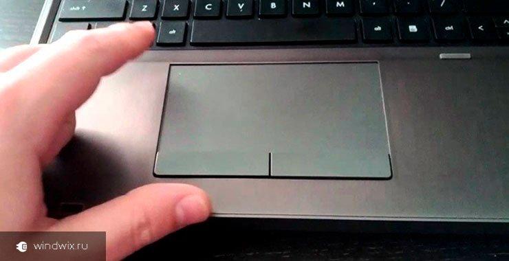 Почему прыгает курсор мыши на ноутбуке? Основные причины и их решение