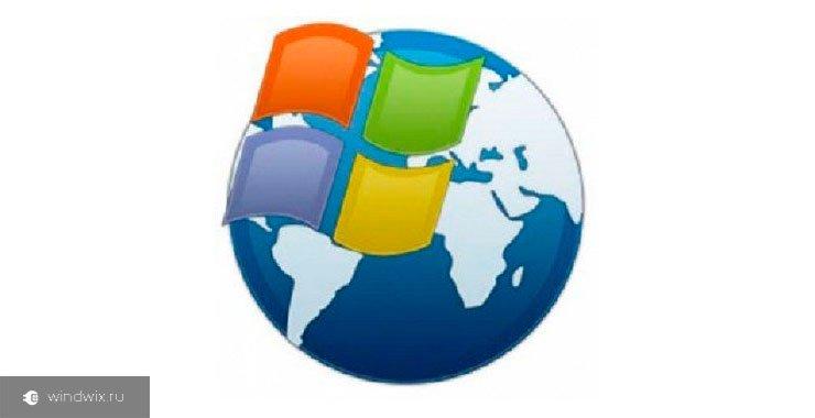 Как установить русский языковой пакет для Windows 7 и других приложений