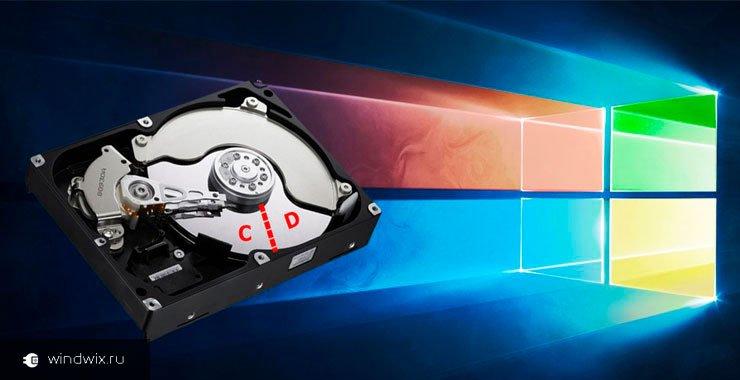 Как установить Windows напрямую с жесткого диска различными методами?