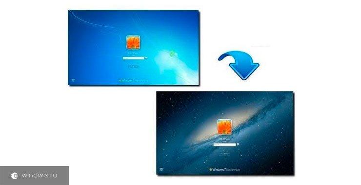 Как поменять экран приветствия в Windows с помощью программ и встроенных возможностей?