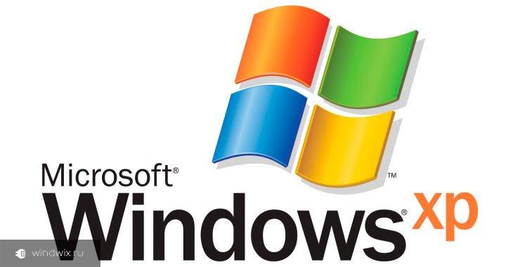 Как восстановить систему Windows XP с диска? Подробная инструкция