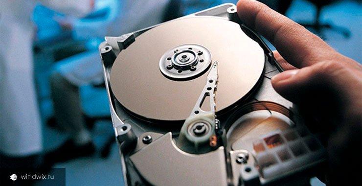 Лучшие способы восстановления любых данных на жестком диске