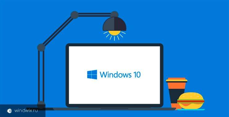 Топ-11 лучших программ для оптимизации Windows 10