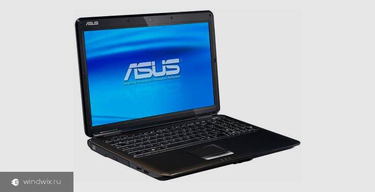 Как восстановить windows на ноутбуке asus? Пошаговая инструкция