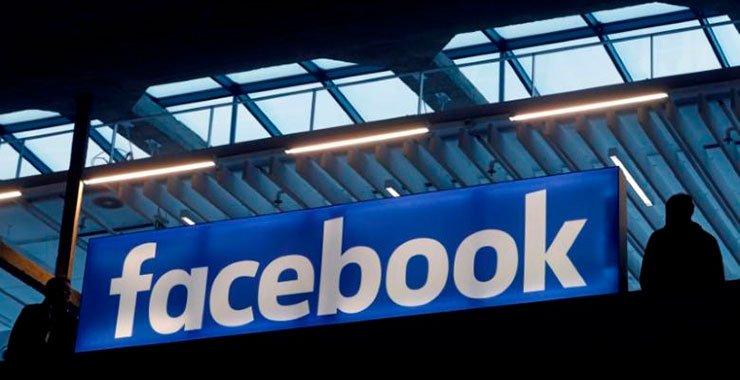 Facebook Inc получил принципиальное одобрение для создания внутреннего подразделения в Индонезии: источник