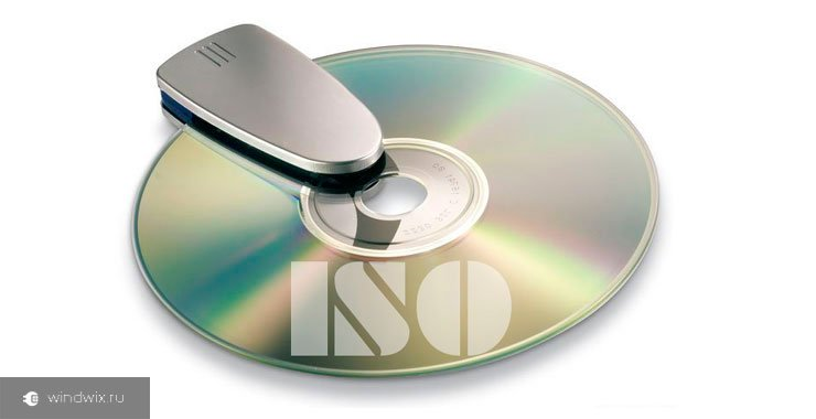Как создать iso образ диска в Windows 7 с помощью различных программ?