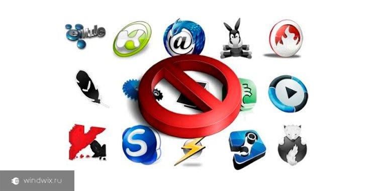 Как запретить установку любых программ на Windows 7 различными методами?