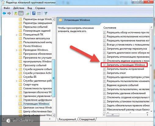 Установщик Windows