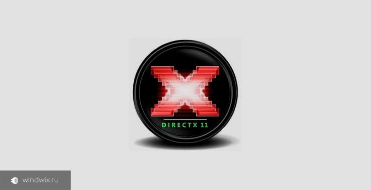 Почему возникает ошибка при установке DirectX? Основные причины и их устранение